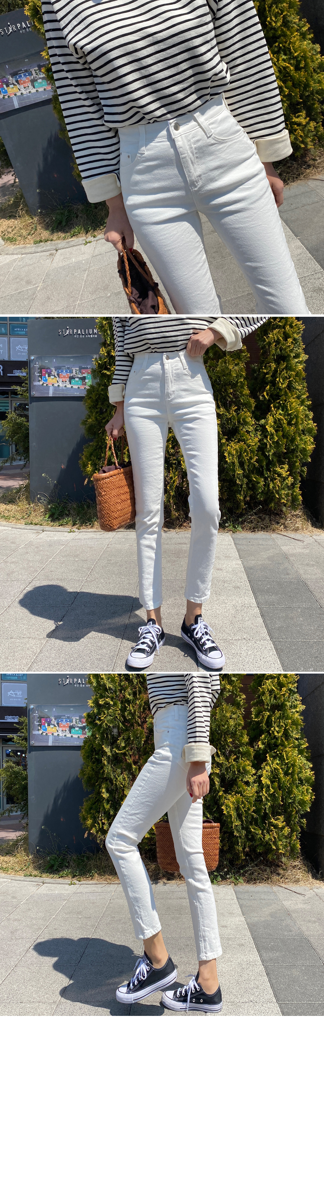 Mixed High Waist Spandex Slim Straight Pants