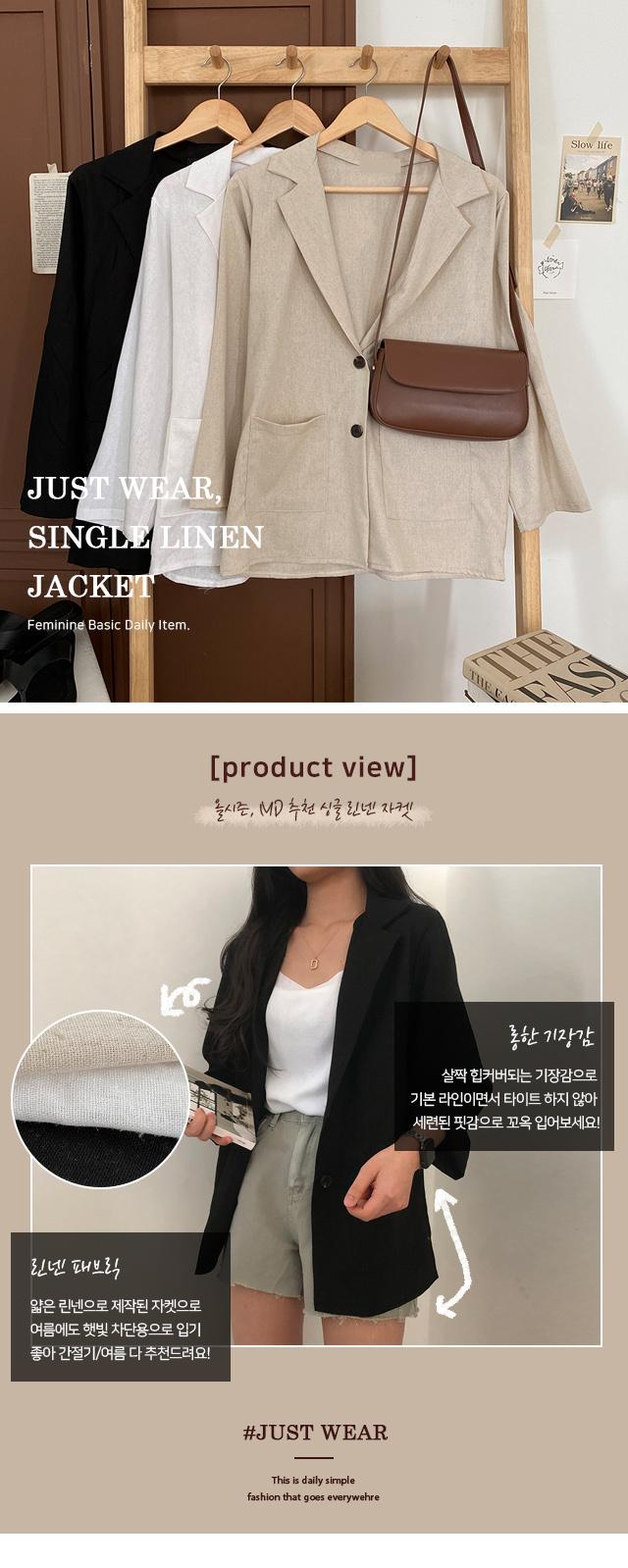 Single two-button linen jacket