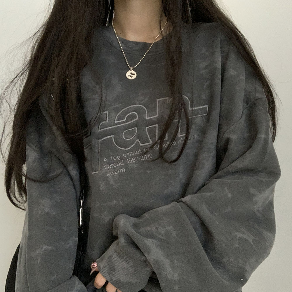 A unique design that cannot be found anywhere else Fan Sweatshirt