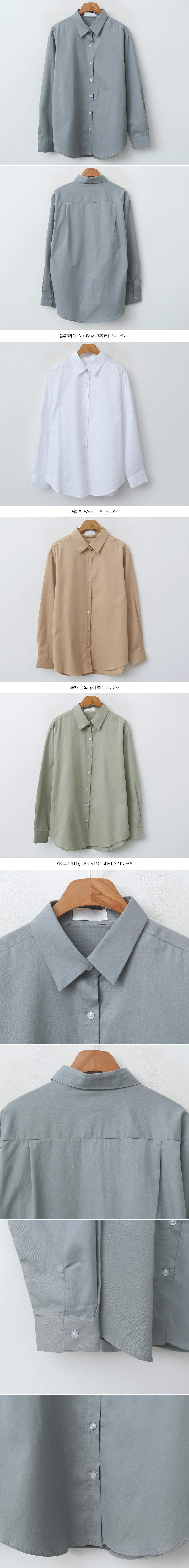 마일루즈셔츠