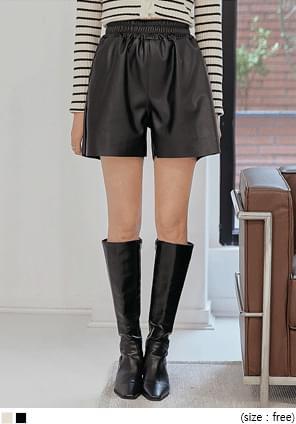Faux Leather Mini Shorts