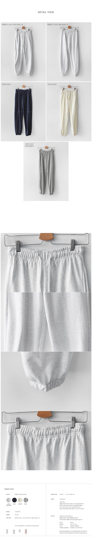 Toons Cotton Jogger Pants
