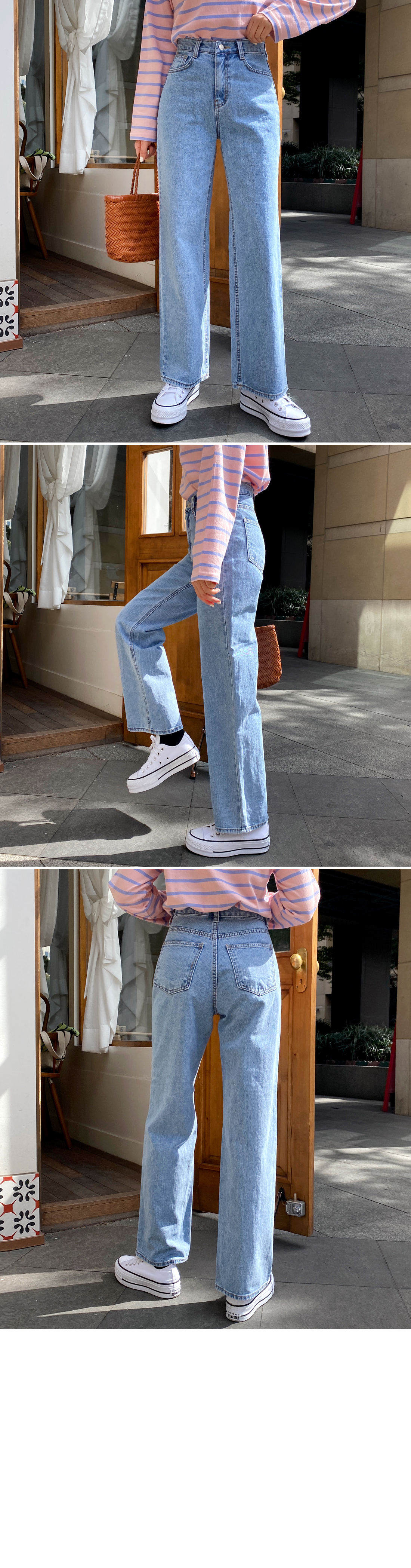 Sugar High Waist Loose Fit Straight Long Jeans