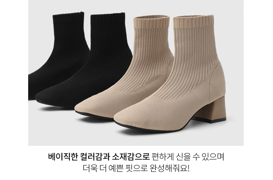 Square nose shape middle heel shibori Knitwear ankle Socks boots 7079 ♡ 1st sold out♡