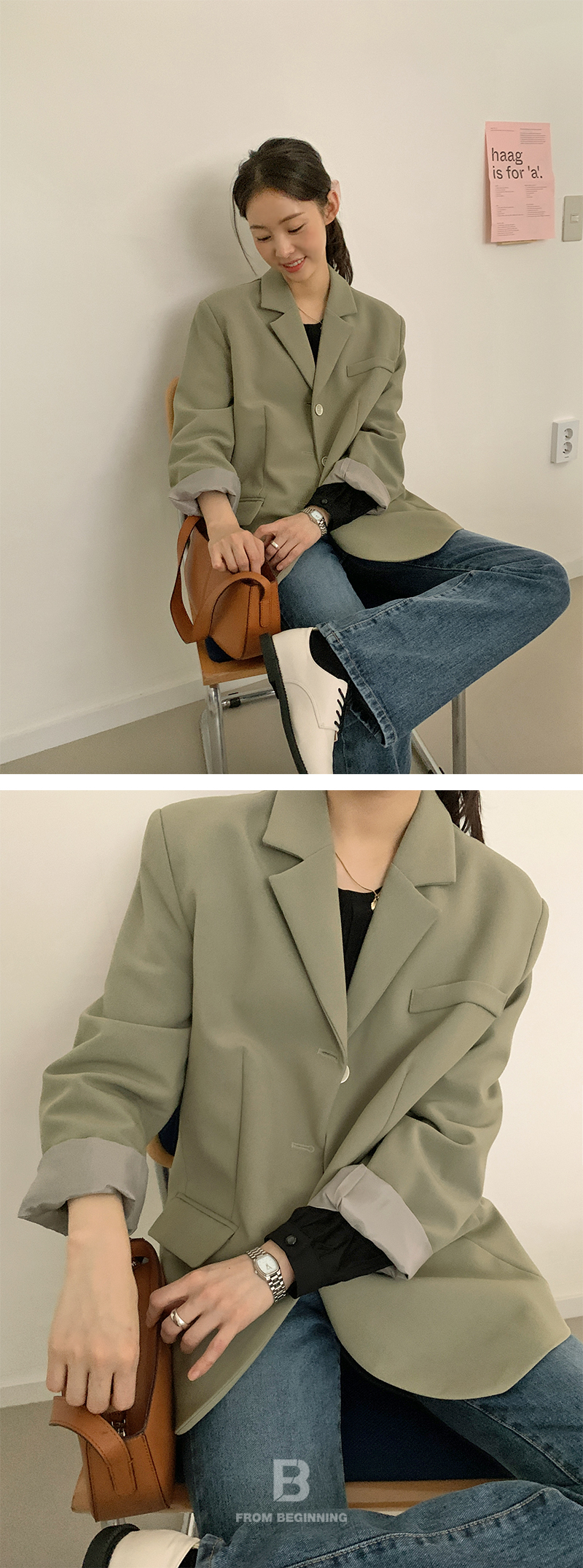Low Square Leather Shoulder Bag