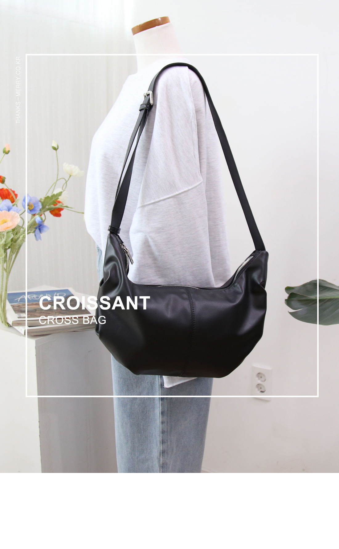 Earth Croissant Crossbody Bag
