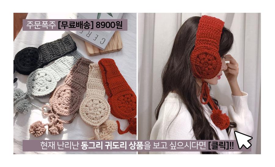 Basic handmade hand-knitted earring
