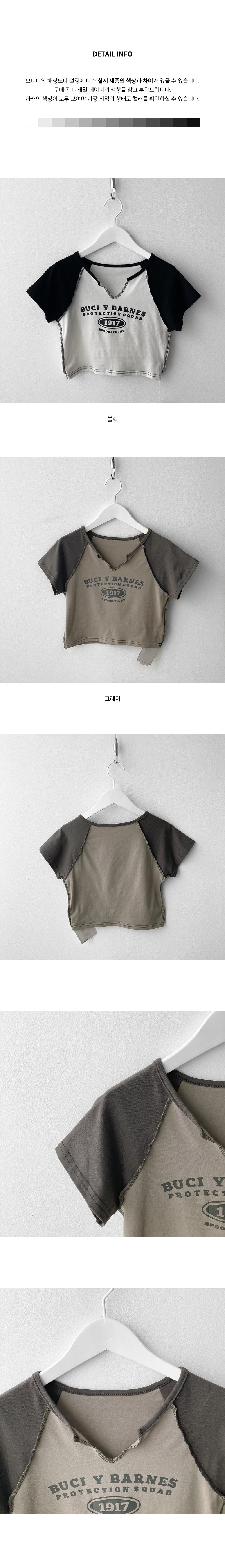 Wind Stitch Overlock Print Split Crop Short Sleeve T-shirt