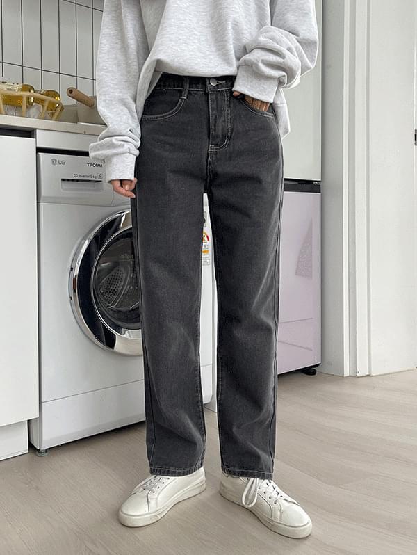 Favorite Semi-Wide Denim Pants - 6color