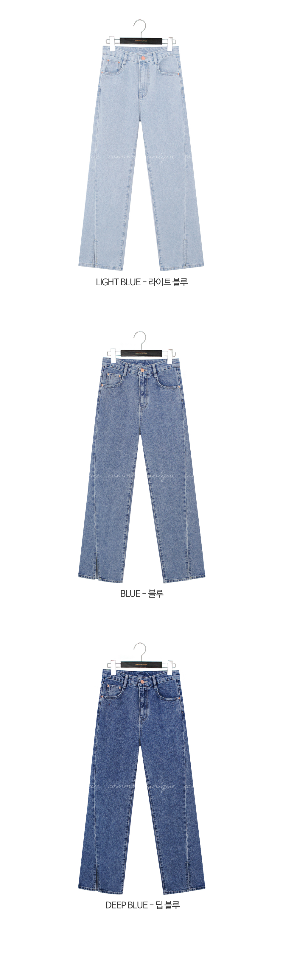 Asymmetrical Seam Jeans