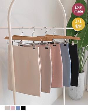Breathless belly cover high waist H-line skirt