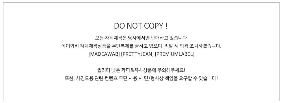 Same-day shipping #AWABMADE:_Loose box cardigan-cd (2color)