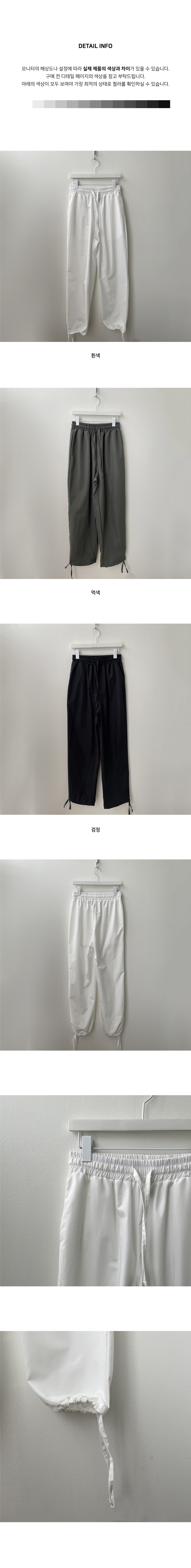 Poby Two-Way Nylon Wide Jogger Pants