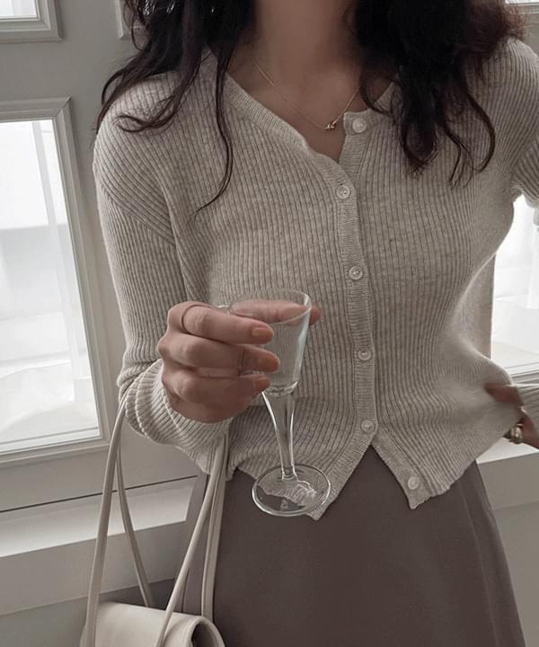 Andew Premium Bamboo Knitwear Cardigan