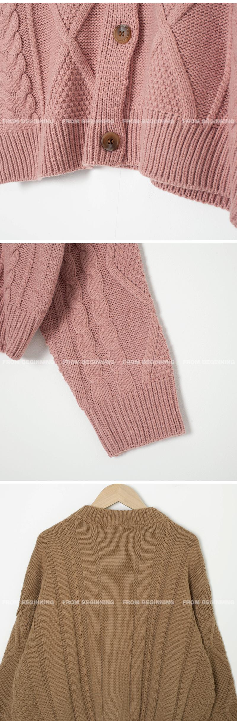 Diamond Cable Knitwear Cardigan