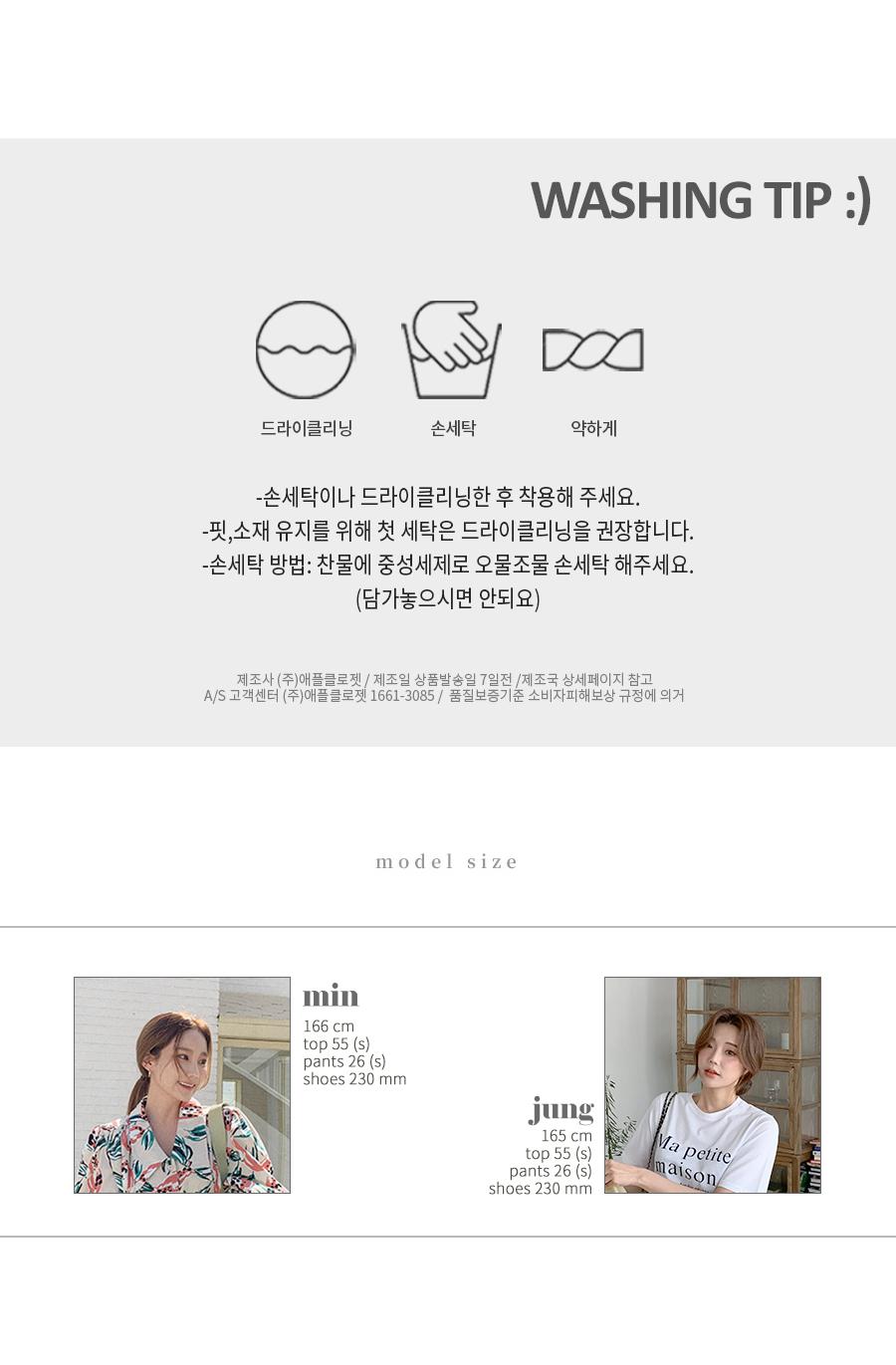 Nero Jjimkong Collar Knitwear Cardigan