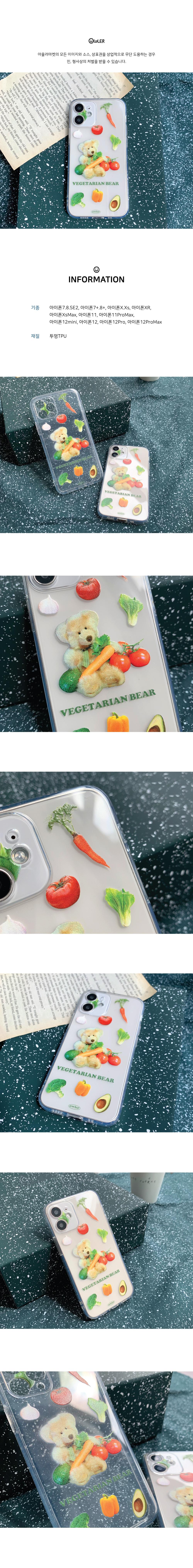 Vegetarian Bear Transparent iPhone Case