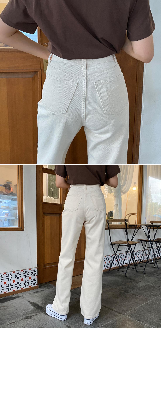 Sweet Oatmeal Straight Long Cotton Pants