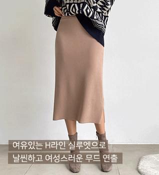 Spandex Long Skirt #53053