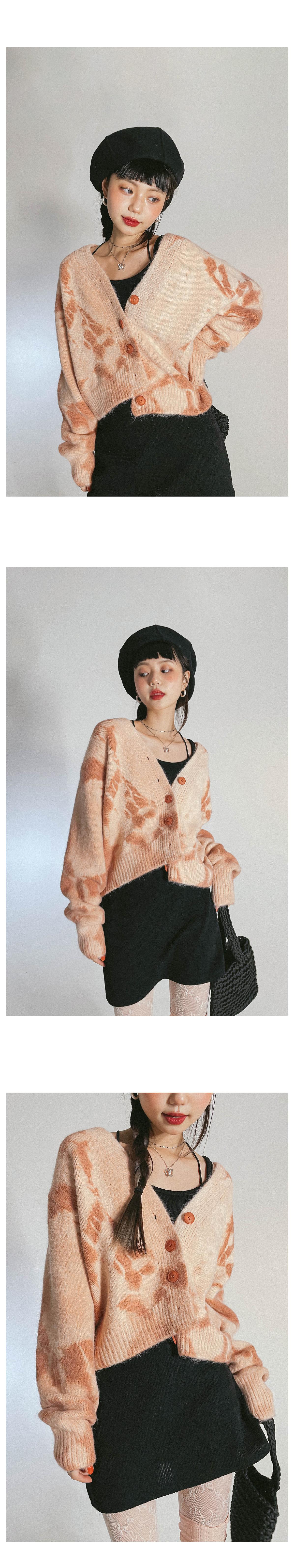 tie-dyed knitwear cardigan