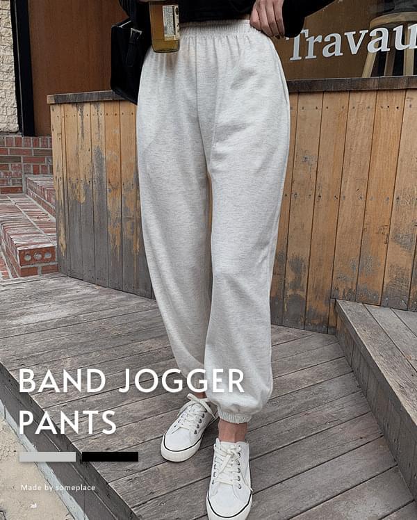 #made some niju banding jogger pants