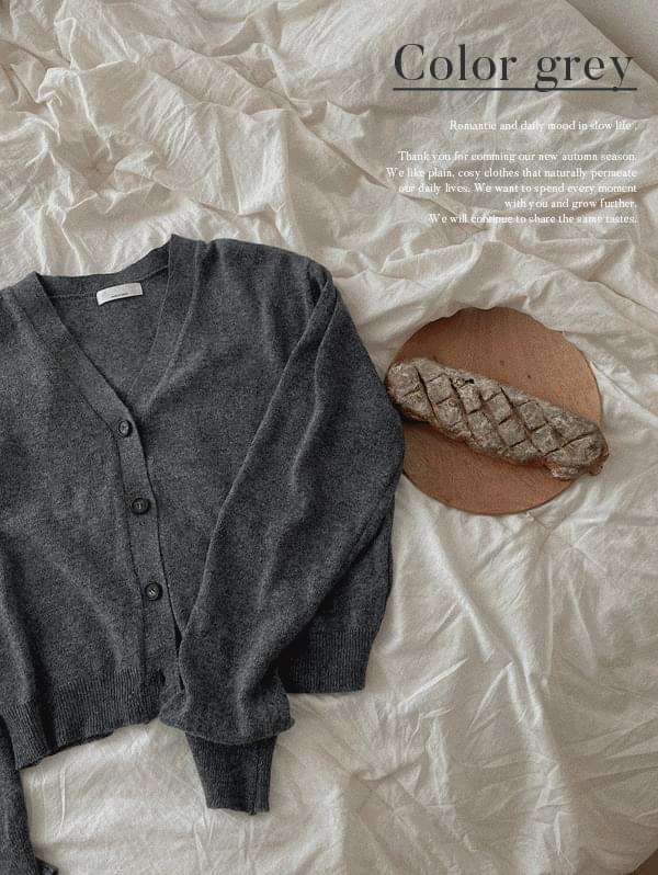 Lehman Daily Wool Cardigan - 55% wool 針織外套