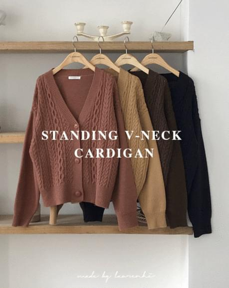 Standing Twisted V-Neck- Cardigan