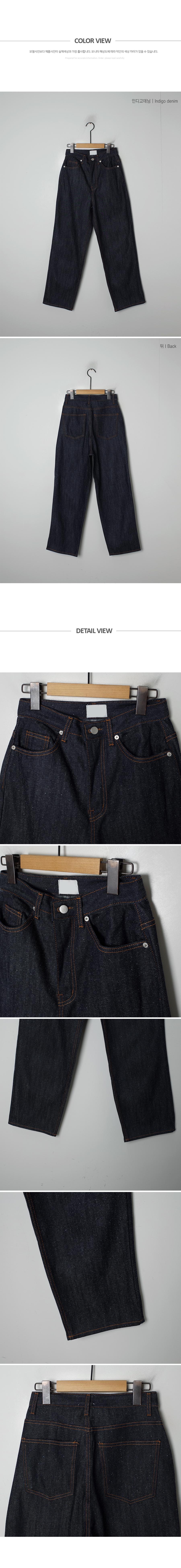 Fashion People's Choice Wide Denim Pants