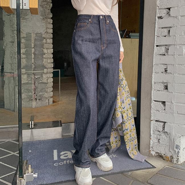 Fashion People's Choice Wide Denim Pants 牛仔褲
