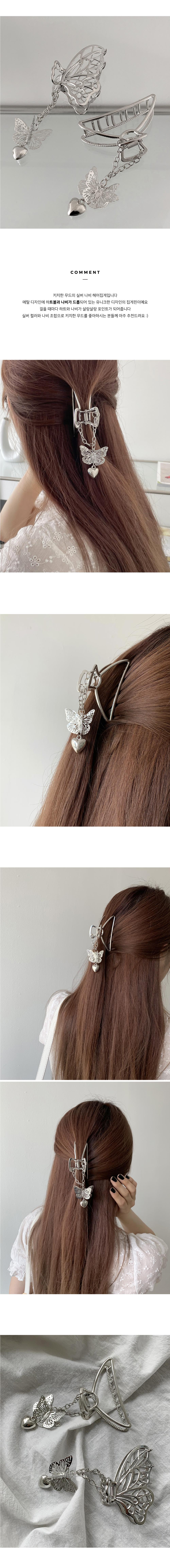 マーベルキッチリハートボールドロップ蝶メタルヘアはさみ