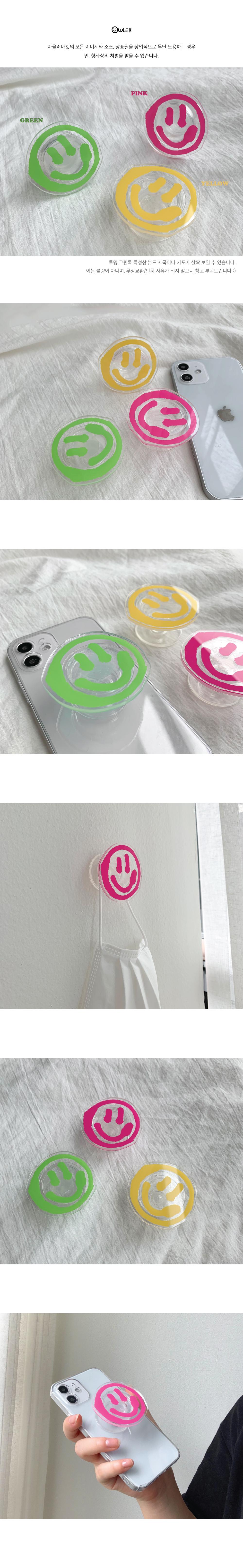 Graffiti Smile Transparent Acrylic Grip Tok