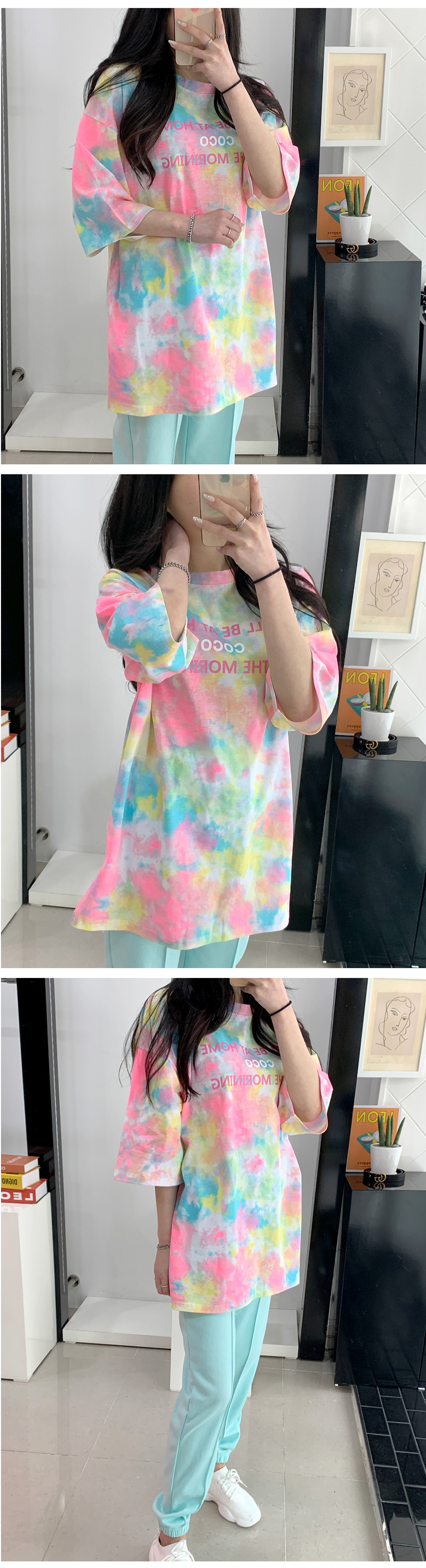 Overfit Coco Water Dyed Short Sleeve T-shirt