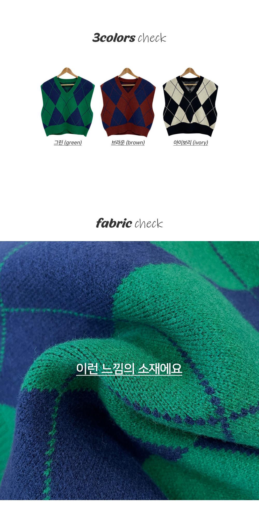 Tony, Argyle Overfit V-Neck Knitwear Best Vest