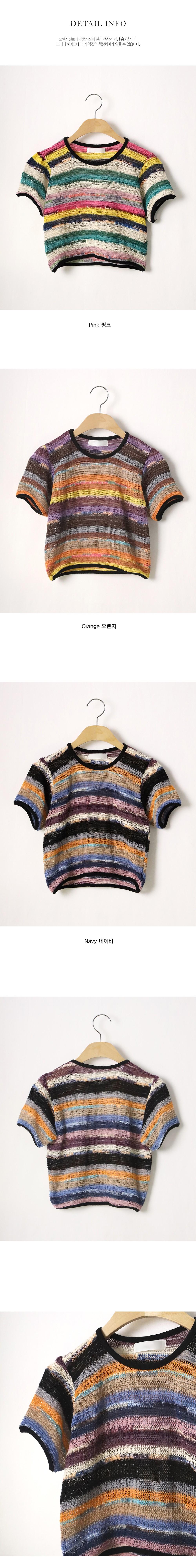 Rainbow Cotton Knitwear