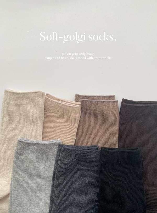 soft Ribbed socks