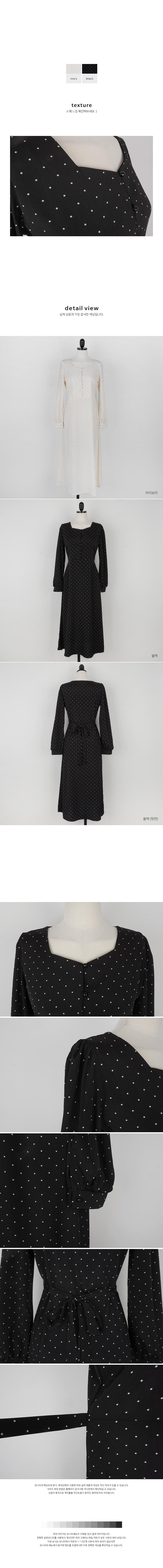 Square dot long dress