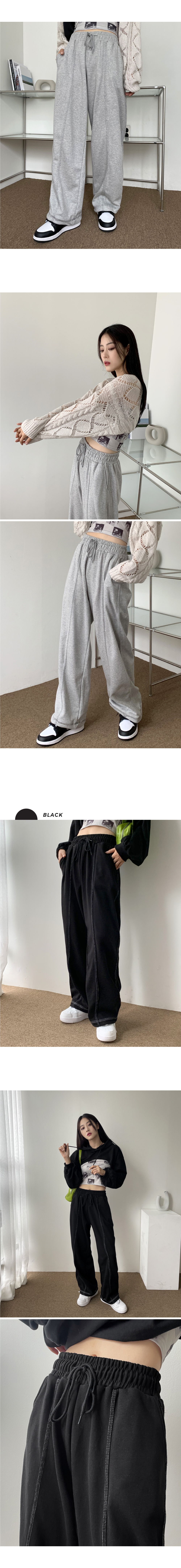 Betty Stitch Wide-String Jogger Training Pants