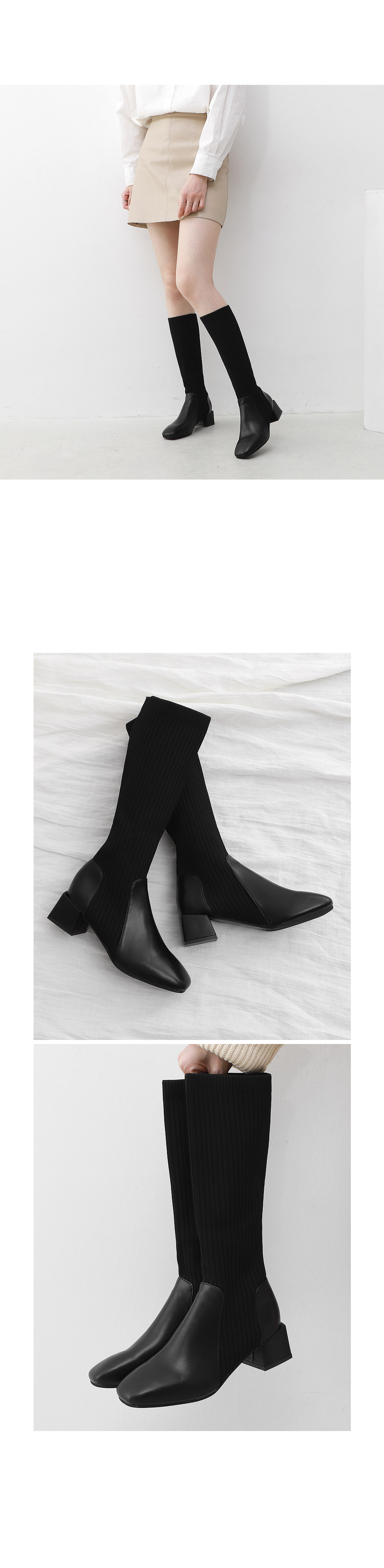 Shibori Knitwear Combi Square Nose Middle Heel Long Boots 11097