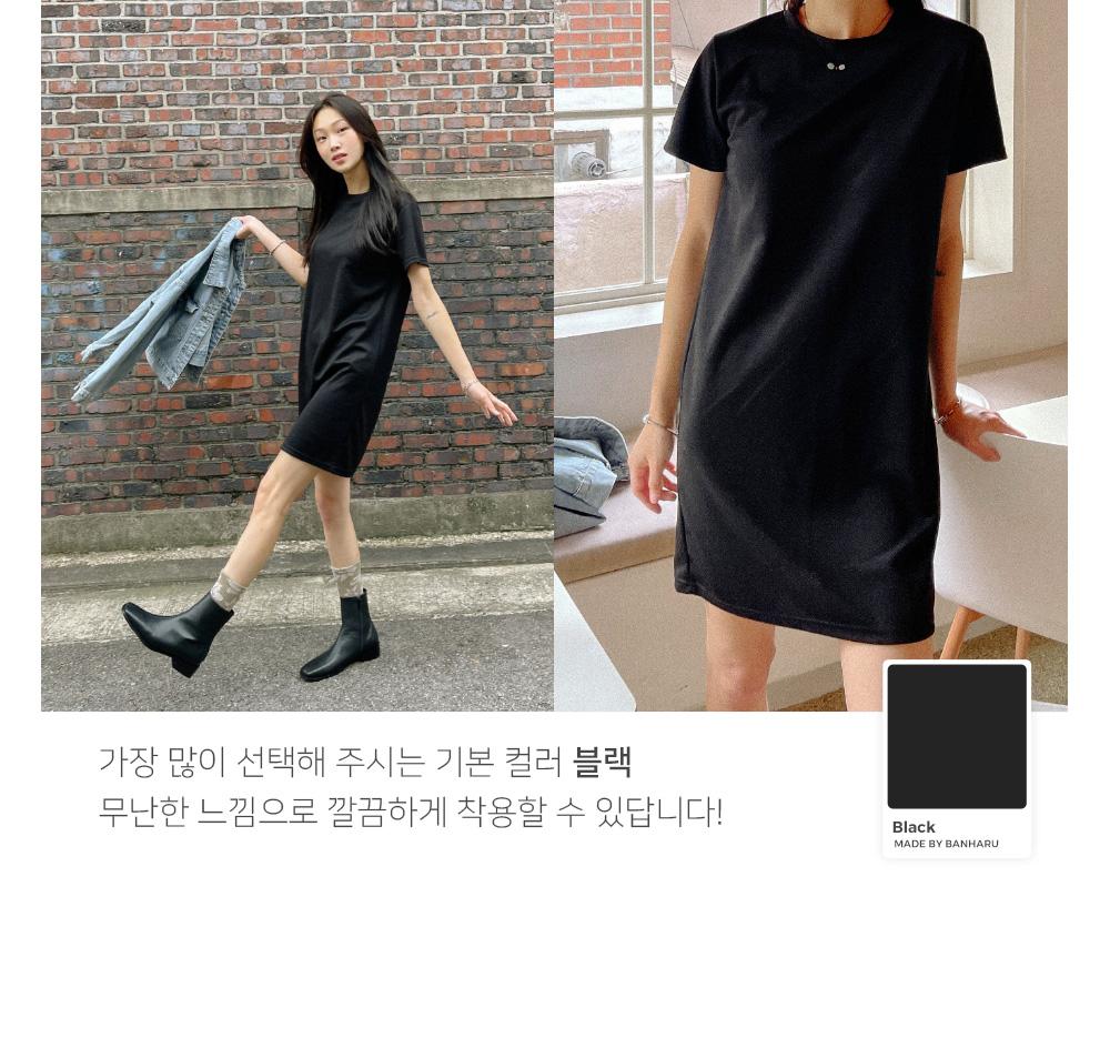 ID Daily Mini Dress