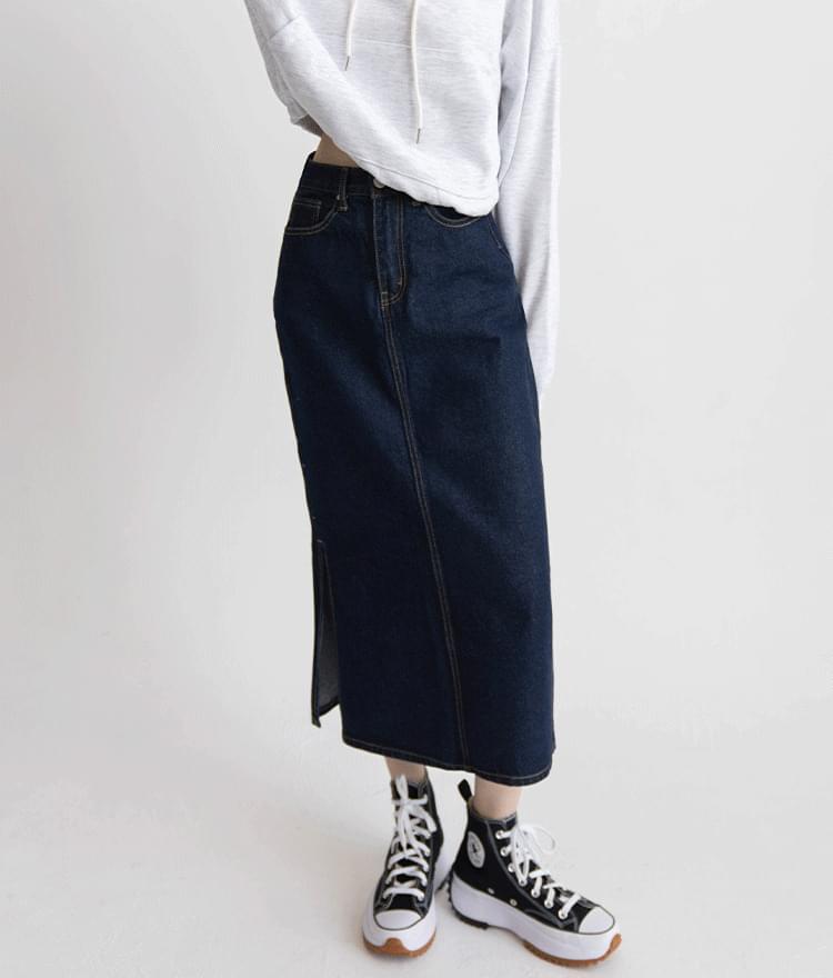 ESSAY Side Slit Long Denim Skirt (Delayed delivery)