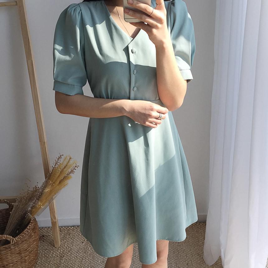 Fiomini Dress