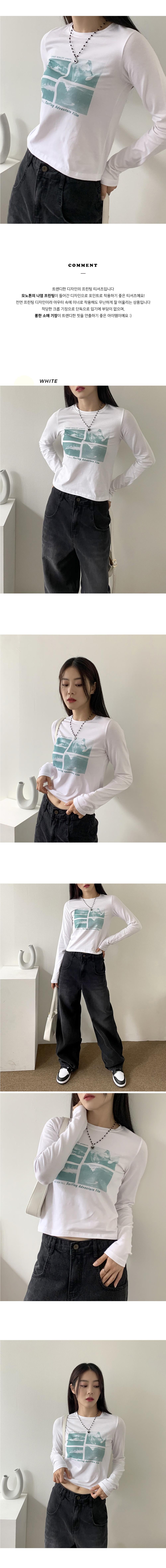 riley print cropped T-shirt