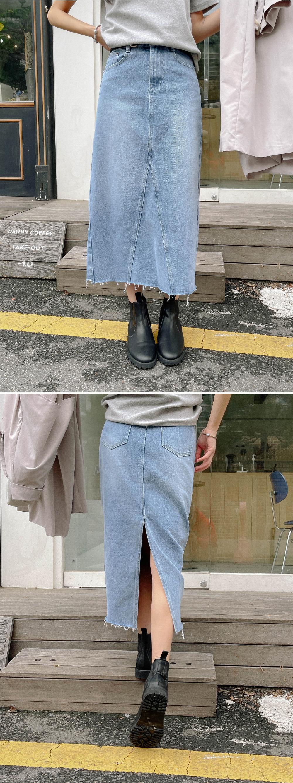 Allen Slit Denim Long Skirt