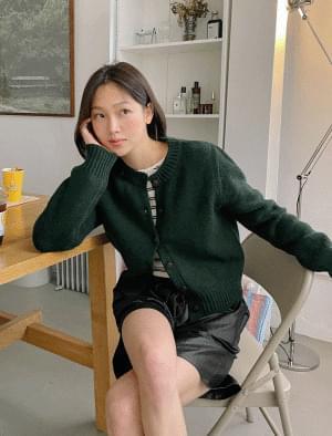 Popo semi-cropped wool cardigan