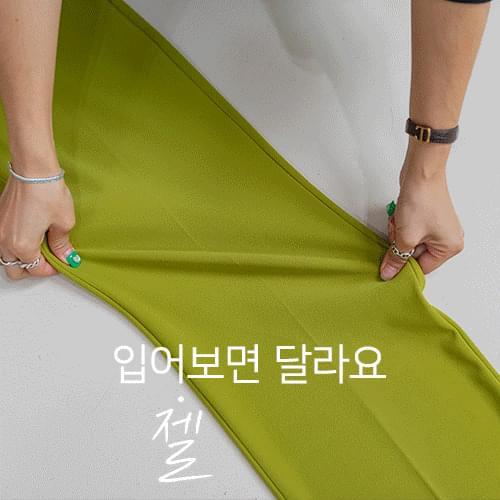 Jelly wide slacks (XS-2XL size)