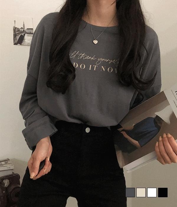 Doit Now lettering long sleeve T-shirt