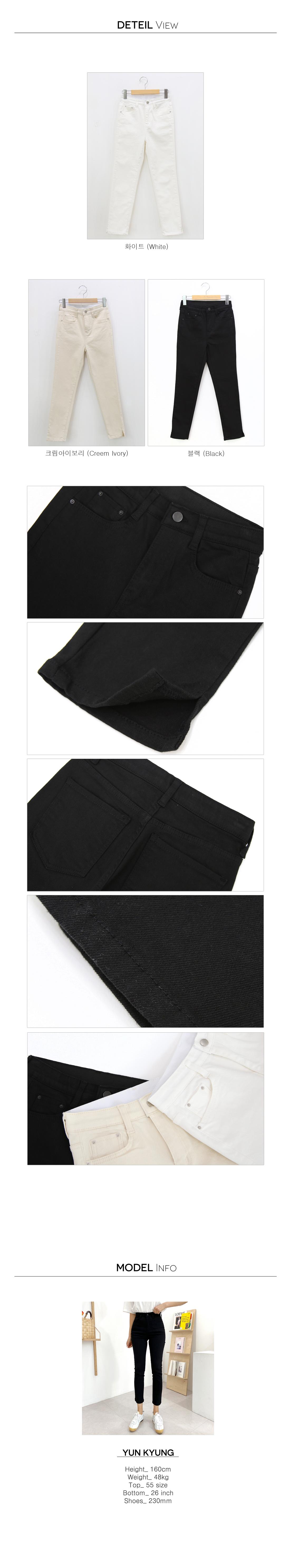 Spring Inner Band Hem Split Slim Straight Pants