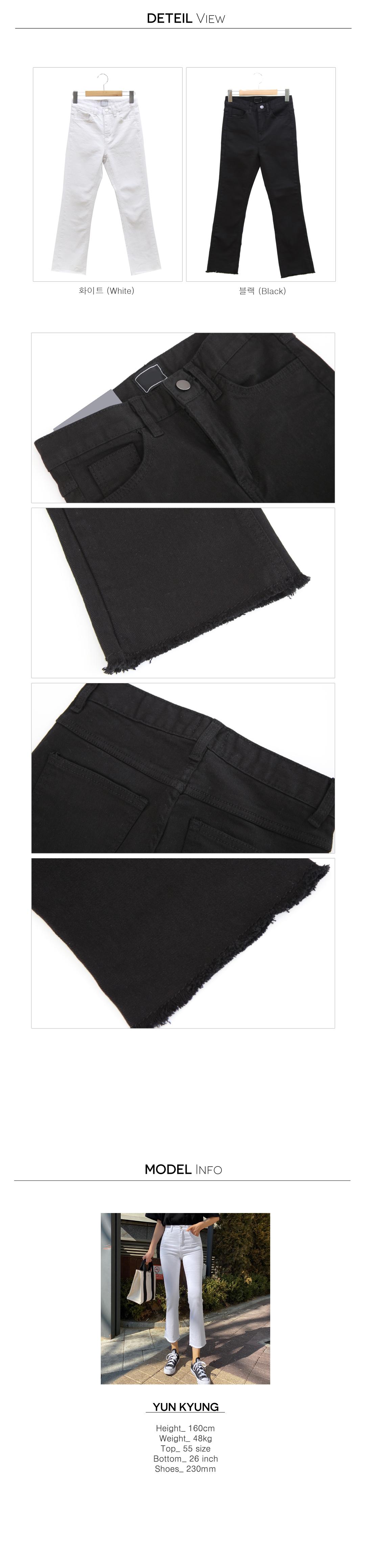 Spring High Waist Spandex Semi Flared Pants
