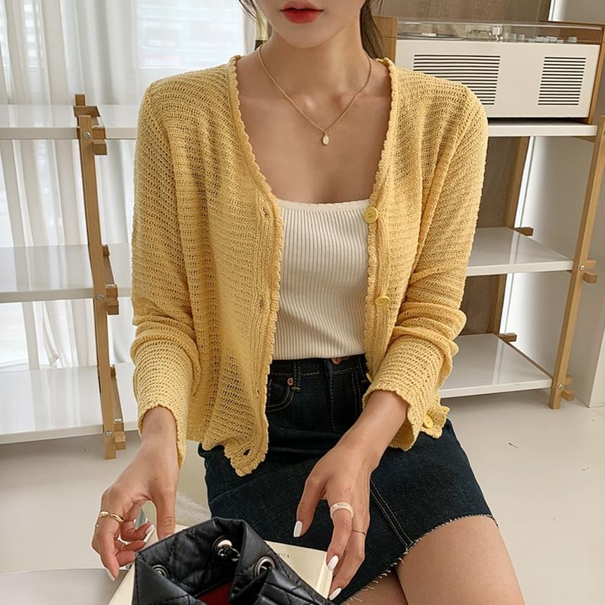 Wave Touch Cardigan