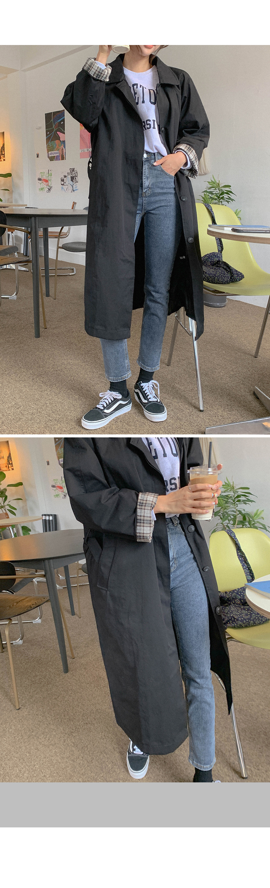 Out of fashion skinny denim pants